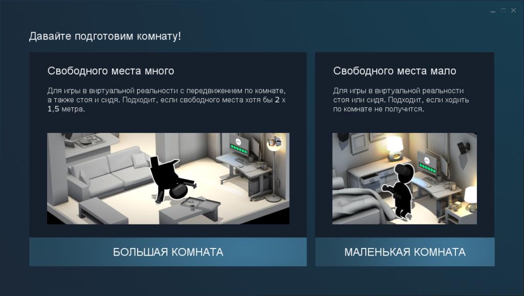 Гайды по бомж VR