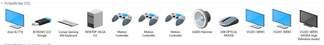 Ошибки при настройке бомж VR